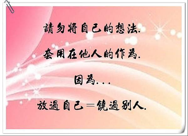 陳震語錄69