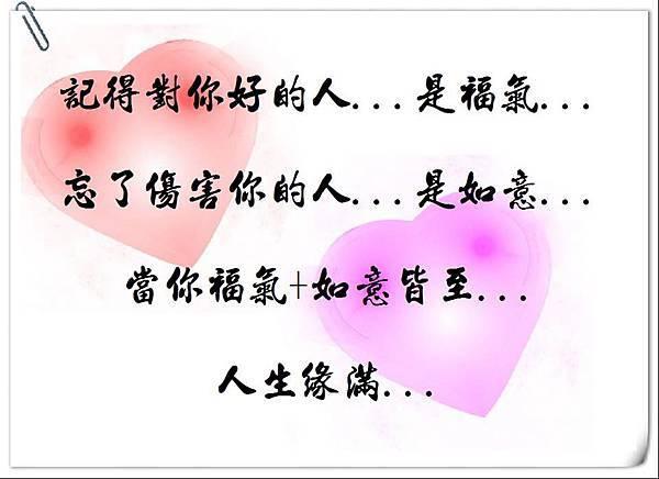 陳震語錄72