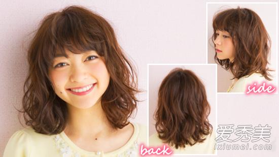 MAT520美特之約造型達人-日式燙髮-44