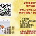 MAT520美特之約造型達人-中正店-4