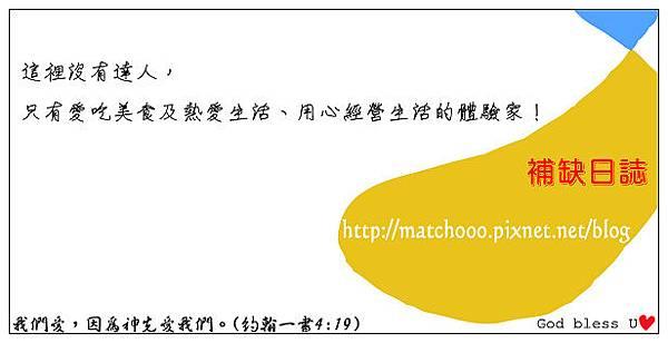nEO_IMG_正面01-20140501.jpg