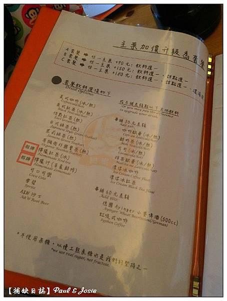 nEO_IMG_20150712金瓜石_2391.jpg