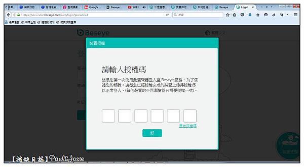 nEO_IMG_Login - Mozilla Firefox 2016411 下午 105820.jpg