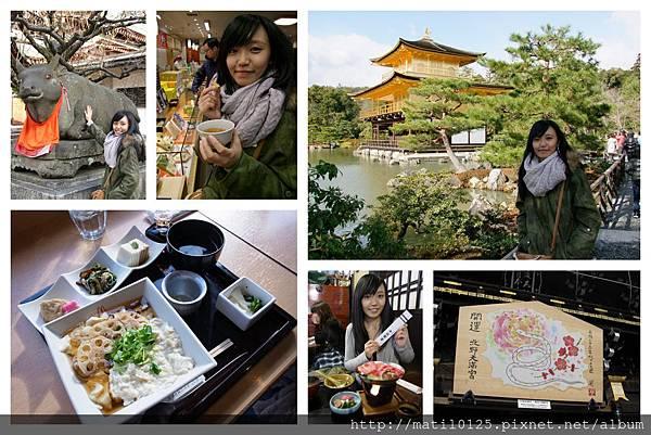 Day2 京都 8神社寺廟+知恩院除夜の鐘