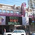 showgirl店 = =
