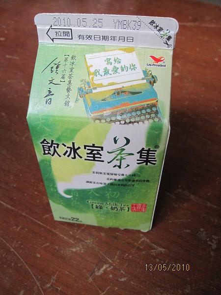 最愛的綠奶茶~