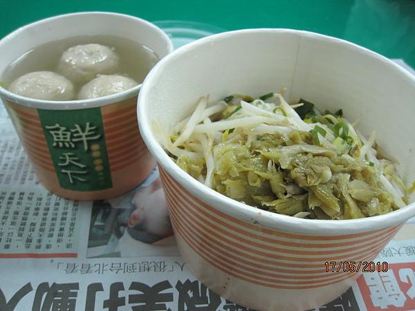 牛汁乾麵+丸子湯