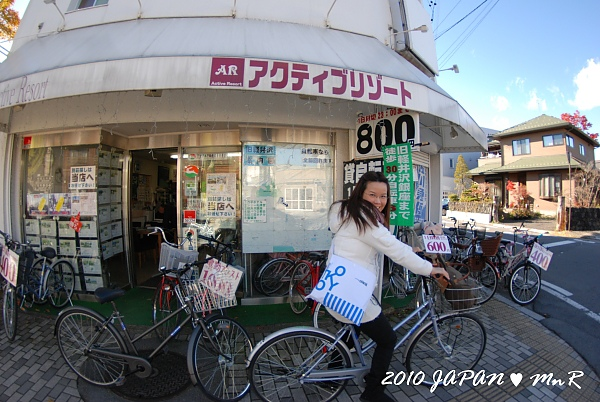 DSC_3138_600.JPG