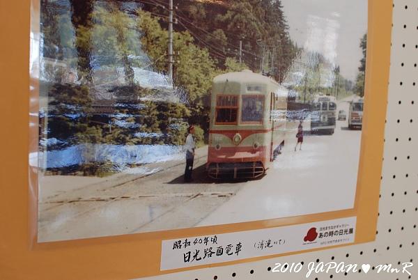 DSC_3079_600.JPG