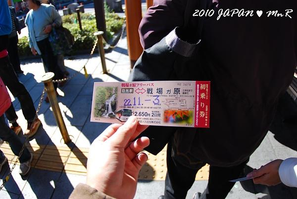 DSC_2685_600.JPG