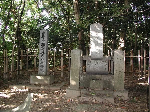 白石正一郎墓