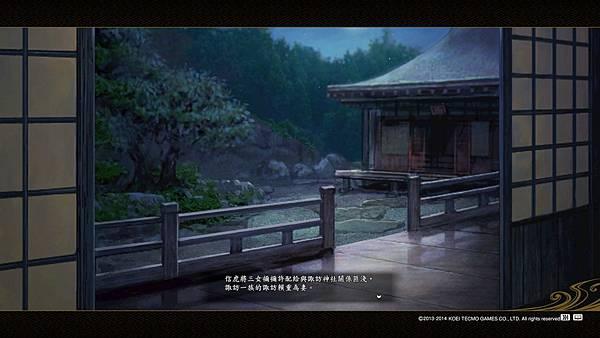 2015_10_01-15-17-37-265.jpg