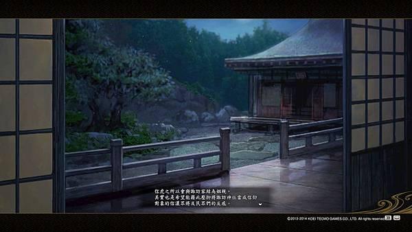 2015_10_01-15-17-58-970.jpg