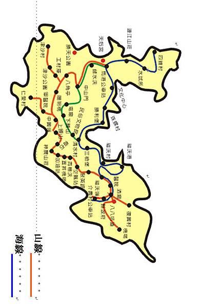 南竿公車圖