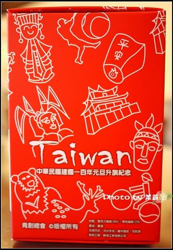 中華民國百年建國紀念國旗圍巾-04.jpg
