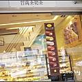 台灣茶奶茶-01.jpg