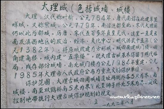 02-大理古城.jpg