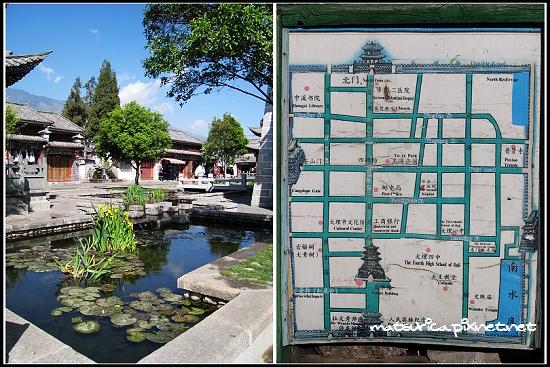 06-大理古城.jpg