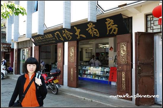 09-大理古城.jpg