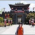14-天龍八部影城.jpg