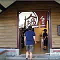05-夕遊出張所.jpg