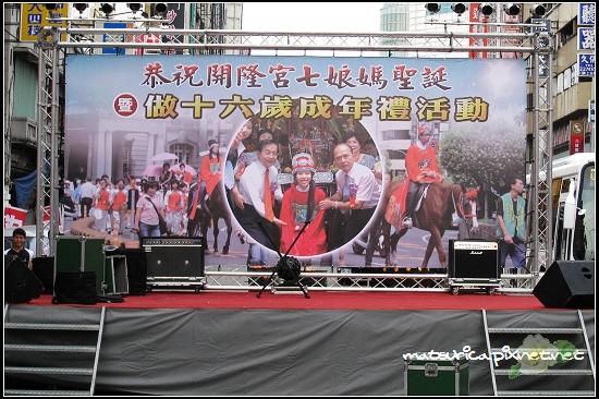 01-台南市開隆宮做16歲成年禮活動.jpg
