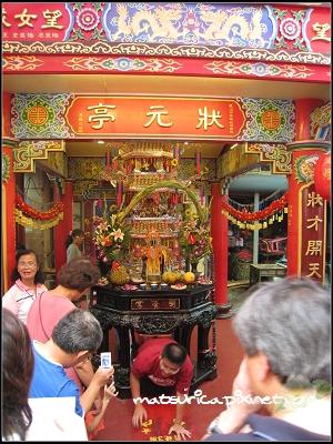 07-台南市開隆宮做16歲成年禮活動.jpg