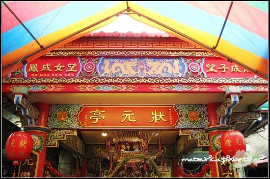 08-台南市開隆宮做16歲成年禮活動.jpg