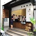 10-寮國咖啡.jpg