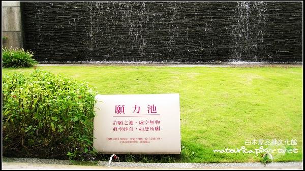 09-白木屋品牌文化館.jpg