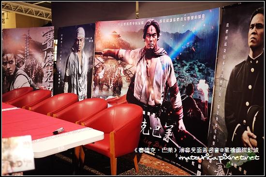 02-《賽德克‧巴萊》演員見面簽名會@星橋國際影城.jpg