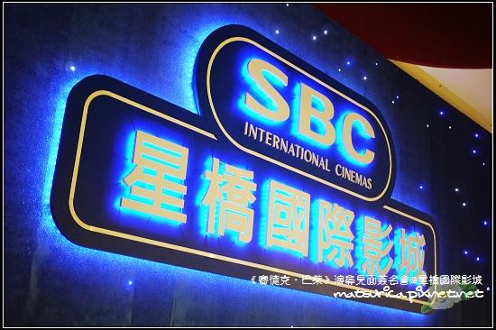 05-《賽德克‧巴萊》演員見面簽名會@星橋國際影城.jpg