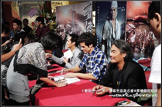09-《賽德克‧巴萊》演員見面簽名會@星橋國際影城.jpg