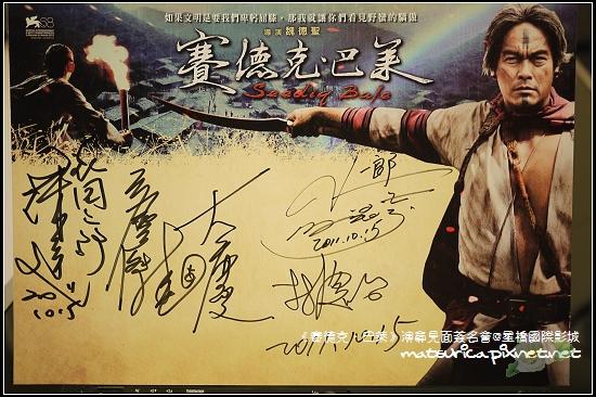 19-《賽德克‧巴萊》演員見面簽名會@星橋國際影城.jpg