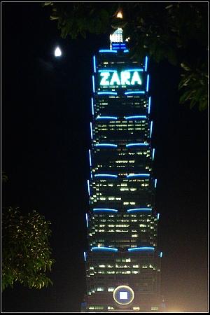 1104_ZARA.jpg