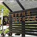 01-後慈湖.jpg