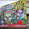 OPEN魔法樂園-01.jpg