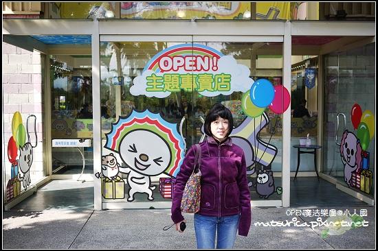 OPEN魔法樂園-03.jpg