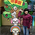 OPEN魔法樂園-04.jpg