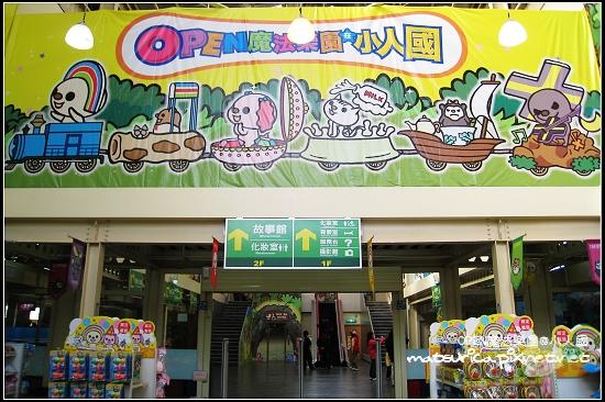 OPEN魔法樂園-05.jpg
