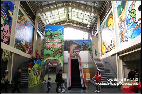 OPEN魔法樂園-06.jpg