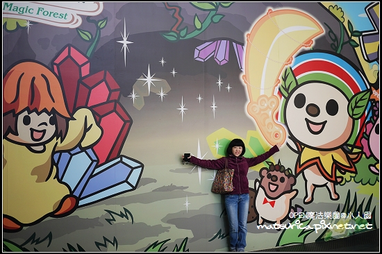 OPEN魔法樂園-08.jpg