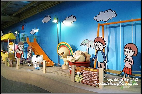 OPEN魔法樂園-11.jpg