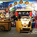 OPEN魔法樂園-27.jpg
