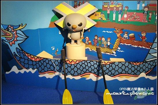 OPEN魔法樂園-30.jpg