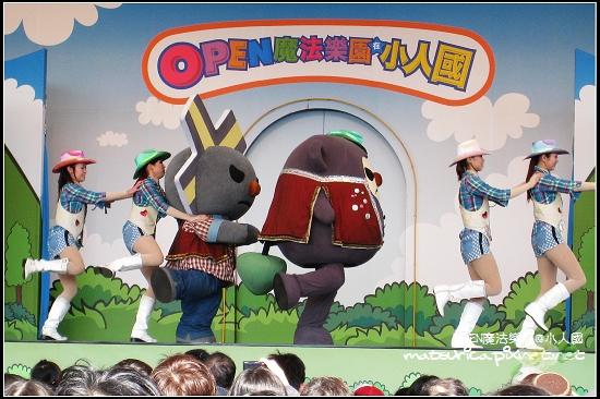 小人國迷你世界-06.jpg