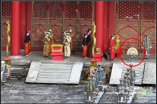 小人國迷你世界-37.jpg