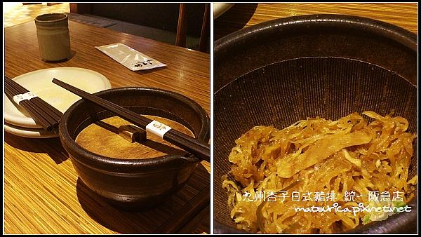九州杏子日式豬排統一阪急店-02