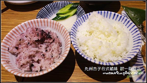 九州杏子日式豬排統一阪急店-07