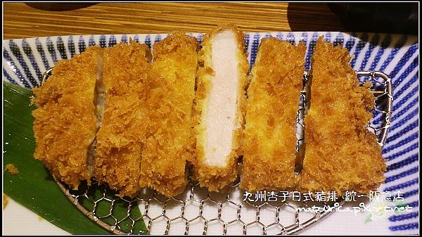 九州杏子日式豬排統一阪急店-08